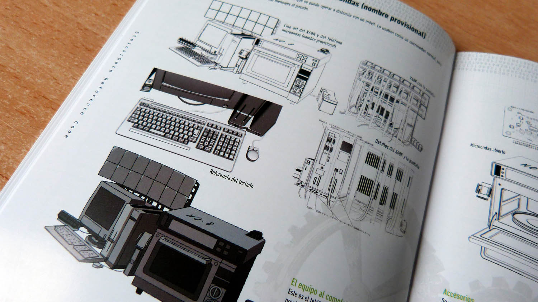 P1260240.jpg