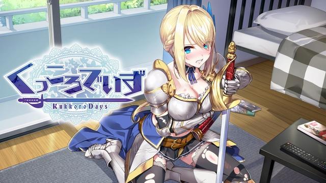 Qureate新作《KukkoroDays》Switch版確定將於8月6日發售 Image