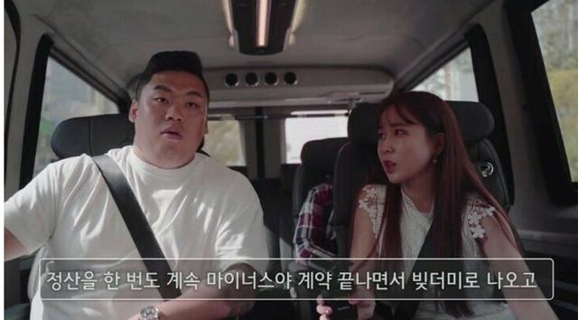 fmkorea-com-20190703-105715