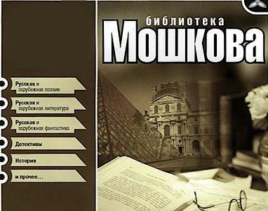 elektronnye biblioteki 2