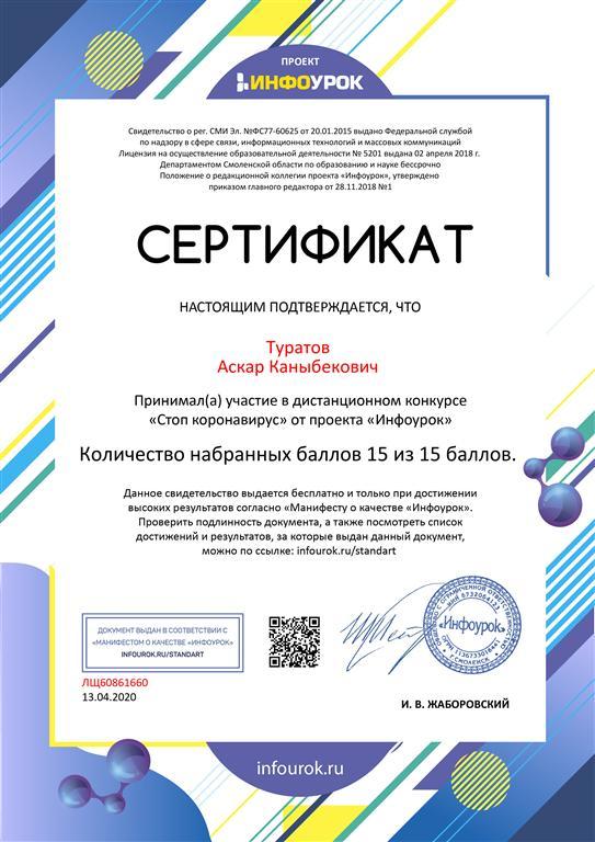 infourok-ru-60861660.jpg