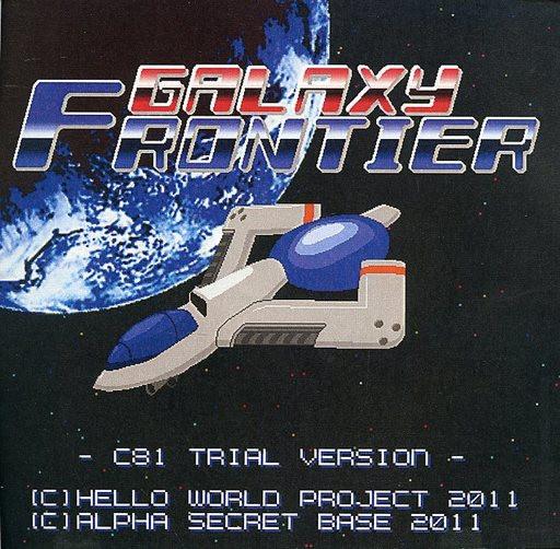 Cover-C81-Trial