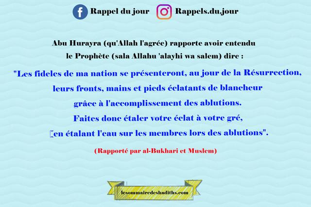 Abu-Hurayra-L-incitation-faire-les-ablutions-rituelles