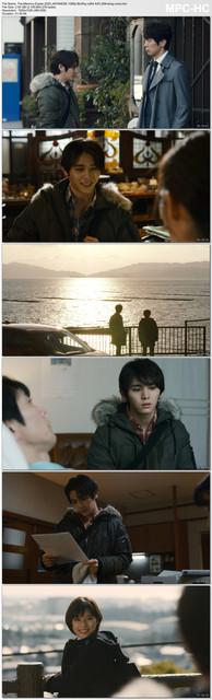The-Memory-Eraser-2020-JAPANESE-1080p-Blu-Ray-x264-AAC-Mkvking-com-mkv-thumbs-2020-11-25-23-31-53.jpg