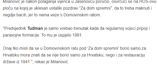 JASENOVAC-6