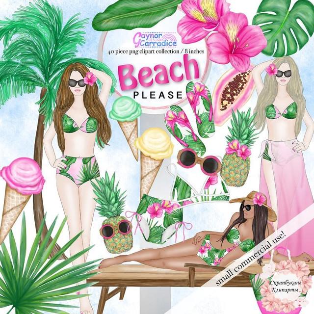 Beach-Please-Clipart.jpg
