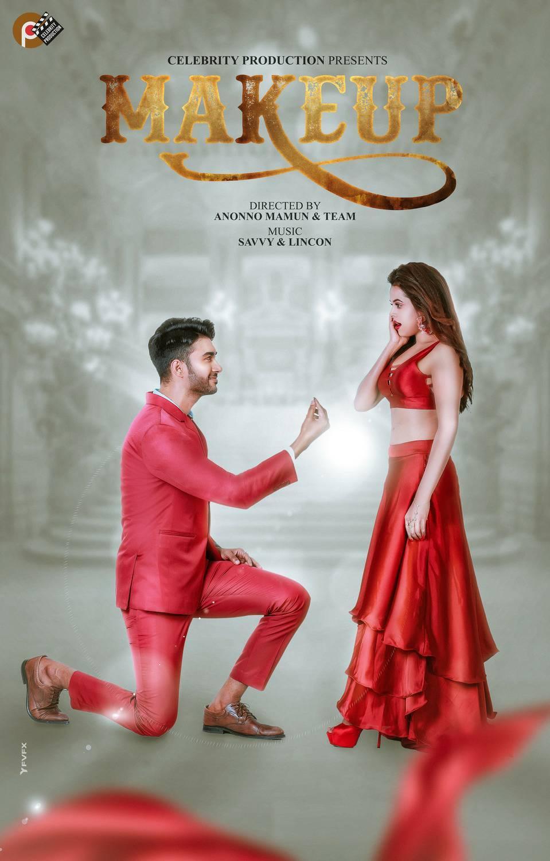 MakeUp (2021) Bangladeshi Movie 720p HDRip x264 700MB Download