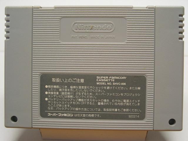 SFC-3950