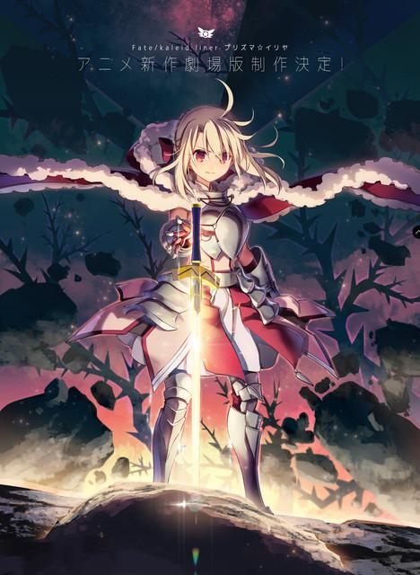 Screenshot-2020-05-21-Fate-kaleid-liner-Prisma-Illya