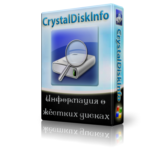 CrystalDiskInfo 8.2.4 Final (2018) PC | + Portable