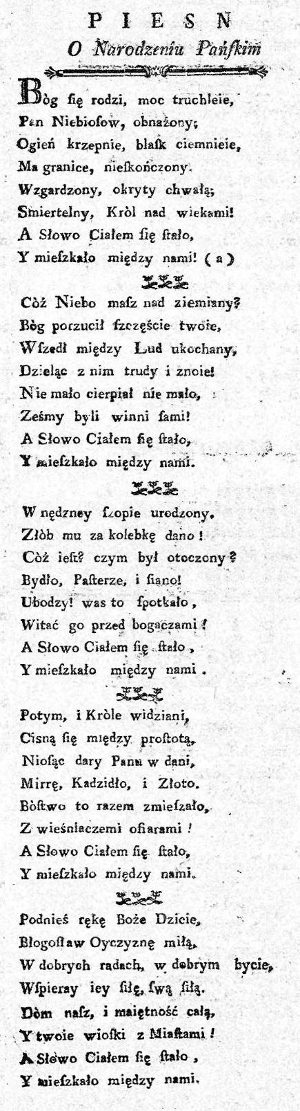 Franciszek-Karpi-ski-B-g-si-rodzi-1792