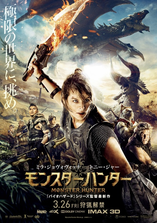 Monster Hunter 2020 1080p BluRay DDP 5.1 x264-iFT | 11 GB |