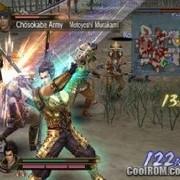 Samurai Warriors 2 - Xtreme Legends