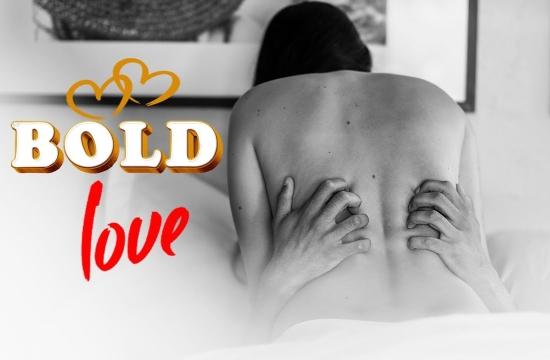 Bold Love (2021) Bengali Short Film Watch Online