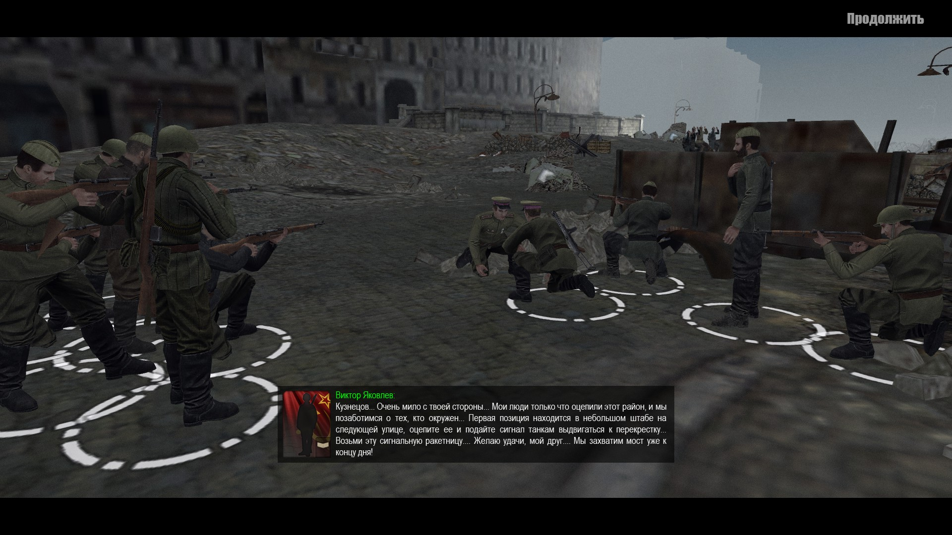 Русификатор к (SP Missions) Battle for Berlin Campaign (Updated)