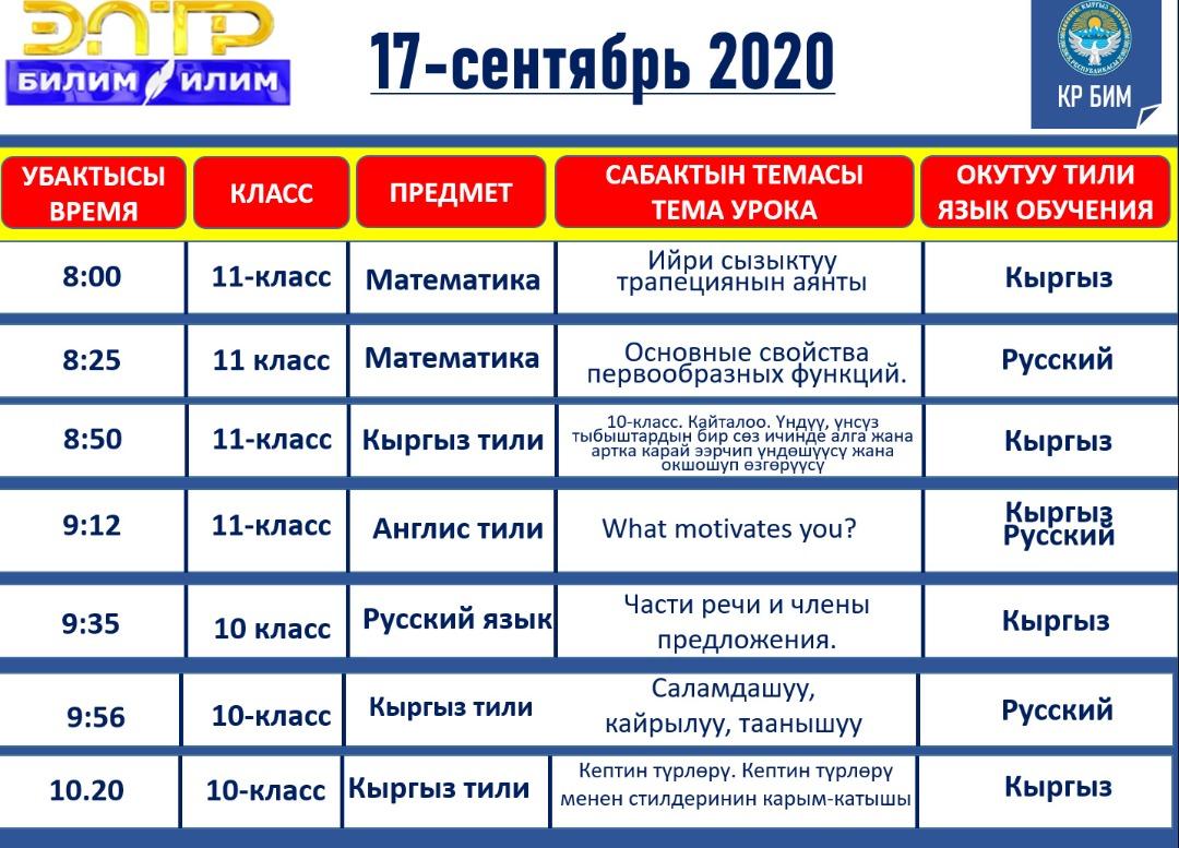 IMG-20200912-WA0009