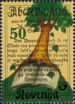 Slovenia stamps TREE-BOOK