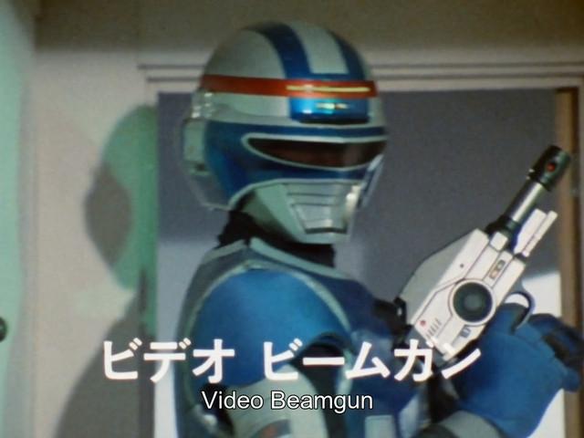 MF-Uchuu-Keiji-Shaider-Blu-Ray-01-mp4-20200509-160800-853