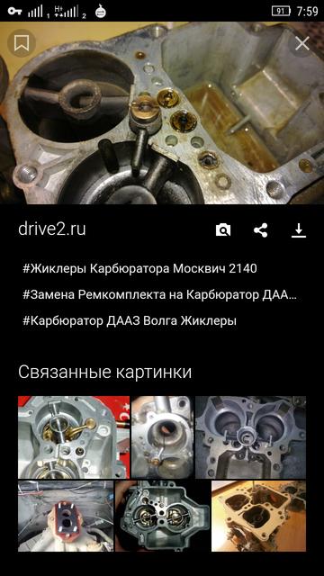Screenshot 2018 05 31 07 59 44