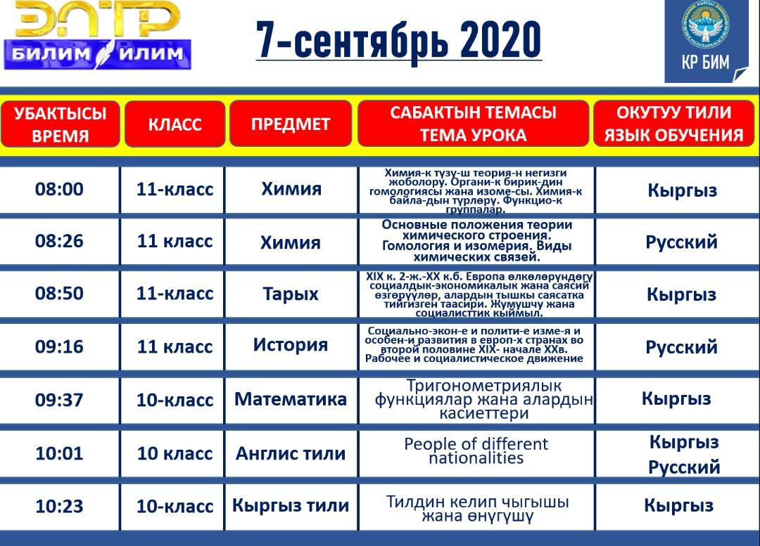 IMG-20200906-WA0008