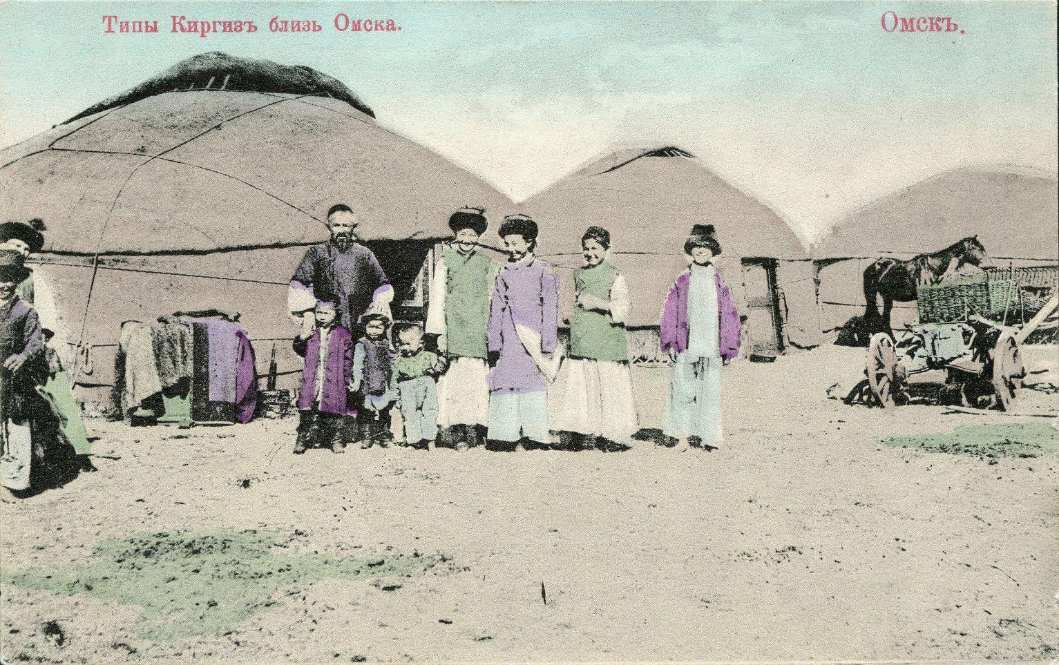 1901-1902-14-1.jpg