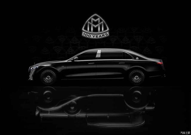 2020 - [Mercedes-Benz] Classe S - Page 23 F44199-CC-CDC6-4-E01-9-B8-B-C837-DE170-E50