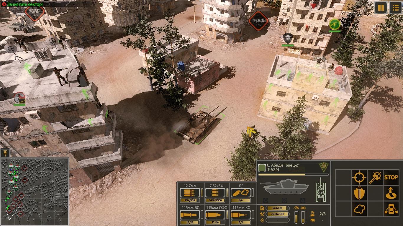 Syrian-Warfare-2021-02-10-20-33-49-843