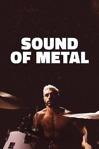 Sound-of-Metal-1337x.jpg