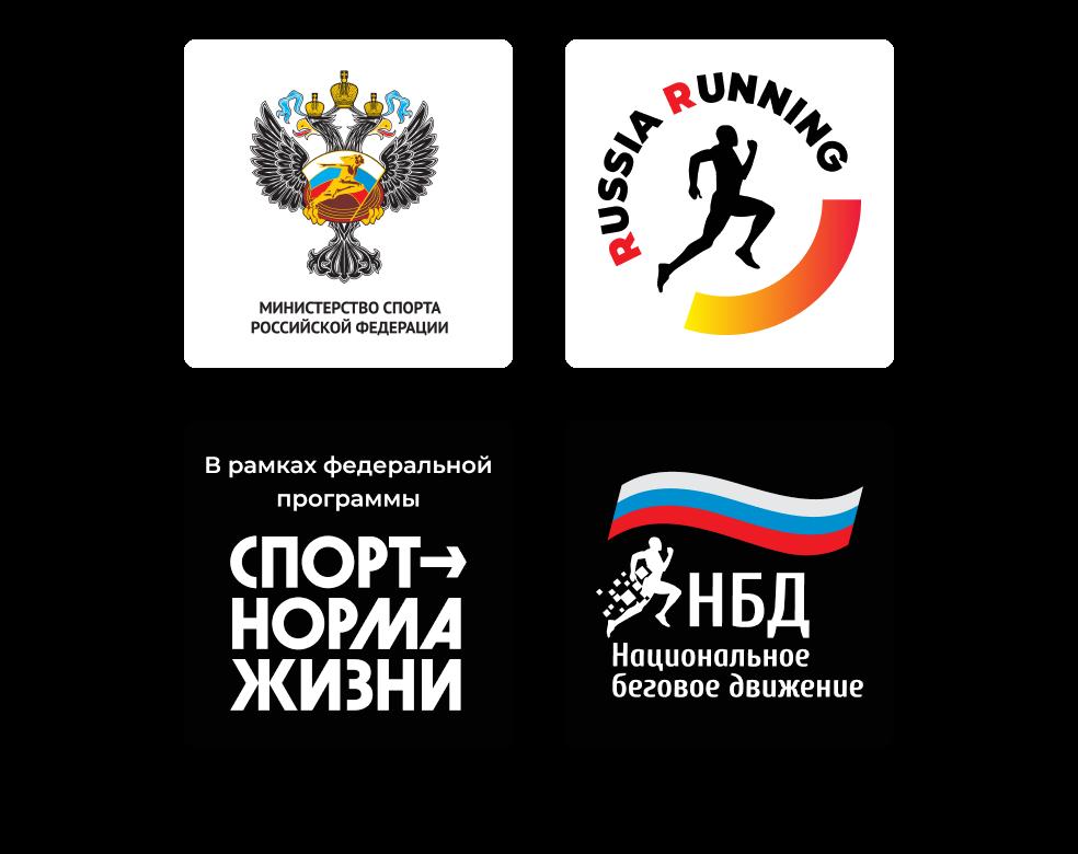 Логотипы партнеров