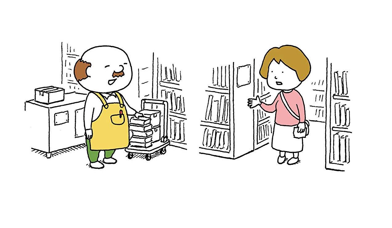 libreriapastelluna.jpg