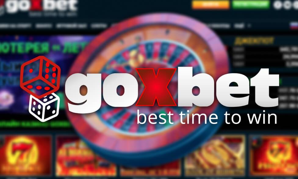 Офіційний сайт казино Го Ікс Бет