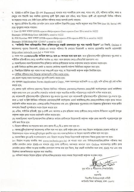 recruitment-notice-2181-partial-page-003