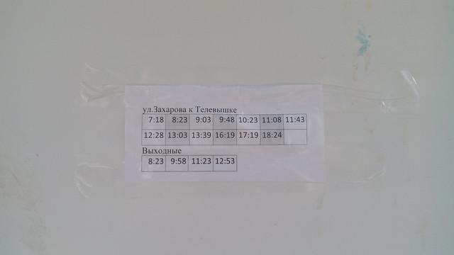 12-02-21