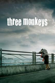 სამი მაიმუნი Three Monkeys