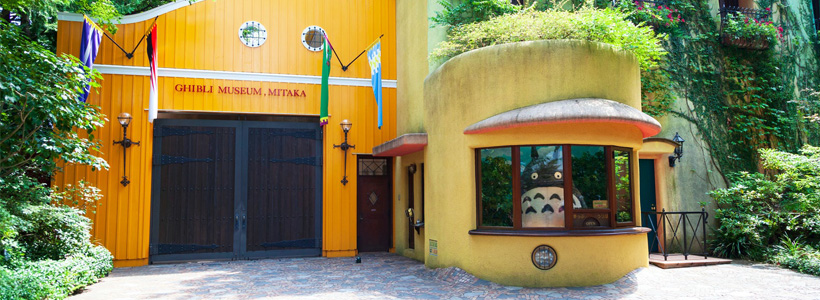 Ghibli museum - front
