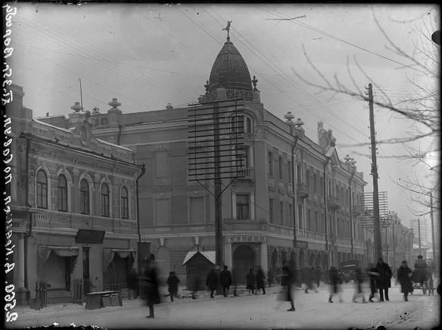 1935-6.jpg