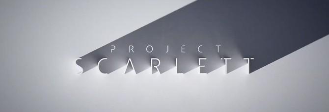 E3 2019: Первые официальные детали новой консоли Xbox Scarlett