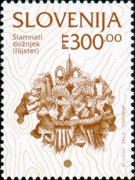 Slovenia stamps 097