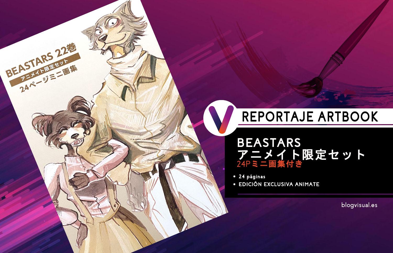 REPORTAJE-ARTBOOK-2021-BEASTARS-ANIMATE-ARTBOOK.jpg