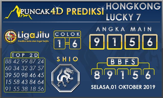 PREDIKSI TOGEL HONGKONG LUCKY7 PUNCAK4D 01 OKTOBER 2019