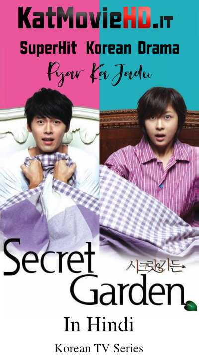 Secret Garden ( Pyar ka Jadu ) In Hindi / Urdu 720p HDRip (Korean Drama ) [Episode 7 Part 2 Added !]