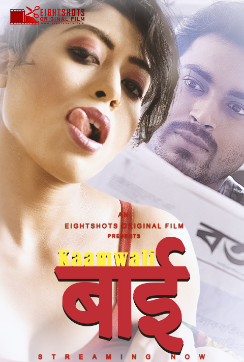Kaamwali Bai 2020 S01E01 Hindi Eight Shots Web Series 720p HDRip 150MB Download