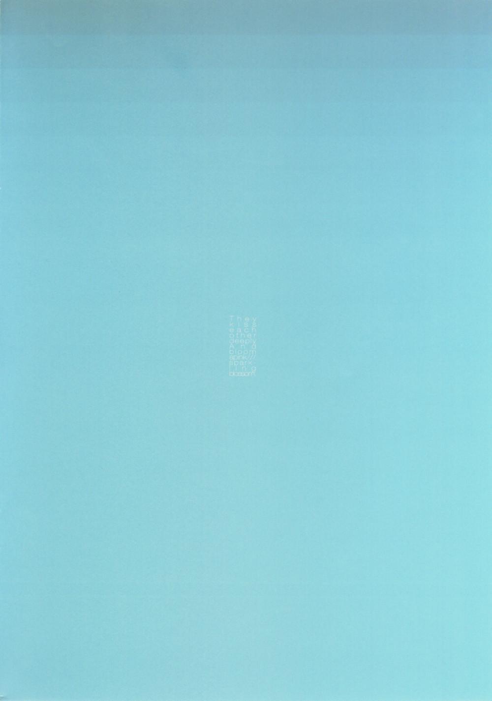 月刊 さとう珠緒 Special 写真集 ham-tamao026