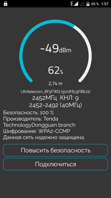 Screenshot-20190609-015704