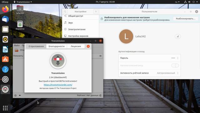 Ubuntu 20.04.1 Focal Fossa LTS [amd64] 2xDVD