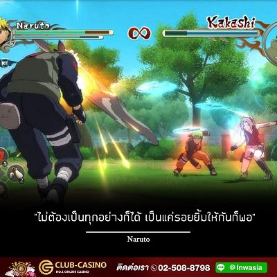 [Image: Naruto.jpg]