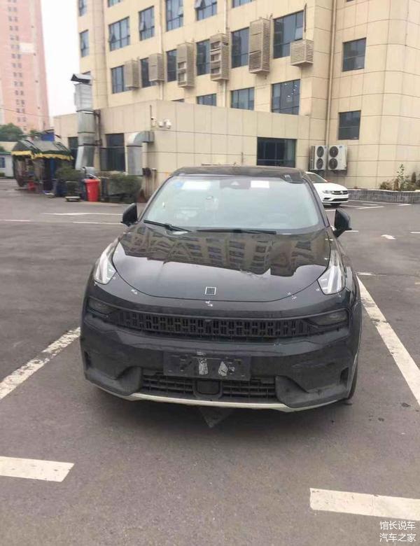 2020 Lynk & Co 05 (SUV Coupé) 45