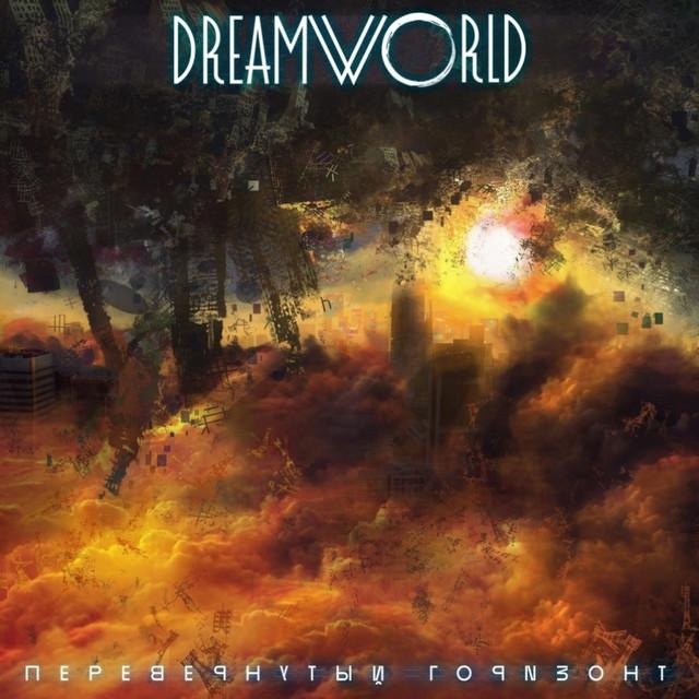 Картинка Новый сингл Dreamworld