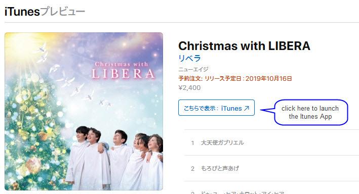 [CD] Christmas Carols with Libera / Christmas with Libera (2019) Step1