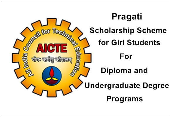 AICTE-Pragati-Scholarship-for-Girls-2019